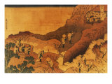 Mountain Climbing Pilgrims  Japanese Wood-Cut Print