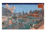 Inside Fukagawa Hachiman Shrine  Japanese Wood-Cut Print