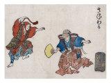 Two Saruwaka Actors  Japanese Wood-Cut Print
