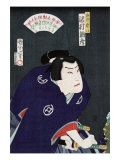 Actor Sawamura Tossho as Shirai Gonpachi  Japanese Wood-Cut Print