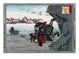 The Old Warrior Kumagai Naozane Killing the Young Taira no Atsumori  Japanese Wood-Cut Print