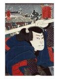 Actor Miyamoto Musashi  Japanese Wood-Cut Print