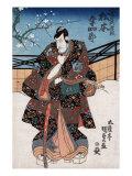 Actor Matsumoto Koshiro 5th as Kudo Toraemon Kudosuke  Japanese Wood-Cut Print