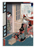 Tale of the Courtesan Shiratama  Japanese Wood-Cut Print