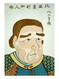 Portrait of Admiral Perry  Japanese Wood-Cut Print