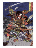The Samurai Warriors Ichijo Jiro Tadanori and Notonokami Noritsune  Japanese Wood-Cut Print