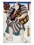 The Sumo Wrestler Arakuma of the East Side  Japanese Wood-Cut Print