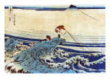 Man Fishing with Mount Fuji in the Background  Japanese Wood-Cut Print
