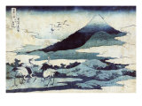 Cranes on the Ground and in Flight with Mount Fuji in the Background  Japanese Wood-Cut Print