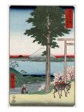 Mount Fuji across Yedo Bay Seen from Rokusozan  Japanese Wood-Cut Print