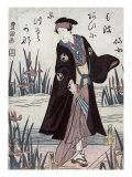 The Actor Segawa Kikunojo  Japanese Wood-Cut Print