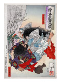 Folk Hero Yamato Takeru no Mikoto Attacking another Man  Japanese Wood-Cut Print
