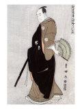 Actor Kinokuniya Sawamura Sanj-ro III as Oboshi Yuranosuke  Japanese Wood-Cut Print