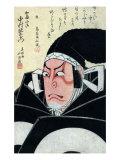 The Actor Nakamura Utaemon as Kato Masakiyo  Japanese Wood-Cut Print