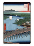 Senju Great Bridge  Japanese Wood-Cut Print