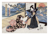 Act Two: Man with Sword and Fan Standing next to a Woman  Japanese Wood-Cut Print