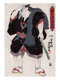 The Sumo Wrestler Somagahama Fuchiemon  Japanese Wood-Cut Print