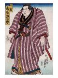 Sumo Wrestler Zogahana Nadagoro  Japanese Wood-Cut Print