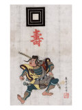 18 Kabuki Plays  Japanese Wood-Cut Print
