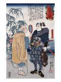 Samurai Miyamoto Musashi  Japanese Wood-Cut Print