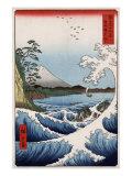 Sea at Satta in Suruga Province  Japanese Wood-Cut Print