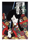 Actor Aku Hichibei  Japanese Wood-Cut Print