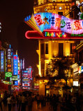 Nanjing Road on The Bund  Shanghai  China