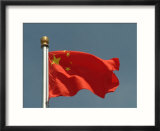 The Chinese National Flag Waves Above Tiananmen Square