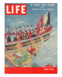Chinese Earth Gods Festival Boat  April 4  1955