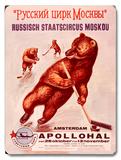 Amsterdam Appolohal Russian Hockey