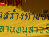 Asian Text on Fabric  Thailand