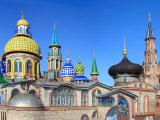 Temple of All Religions'  Modern Architecture  Kazan  Tatarstan  Russia