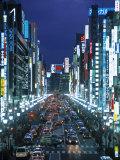 Chuo-Dori Avenue  Ginza  Tokyo  Japan