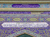 Tiled Exterior of the Imam Hussein Iranian Mosque  Bur Dubai  Dubai  UAE