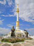 Monument to the Independence of Turkmenistan  Independance Park  Berzengi Ashgabat  Turkmenistan