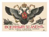 Russian War Bonds  c1916