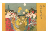 Geishas at Festival with Lanterns