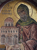 Mosaic of St John  Monastery of St John  Patmos  Dodecanese  Greek Islands  Greece  Europe