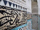 Arabic Calligraphy and Zellij Tilework  Bou Inania Medersa  Meknes  Morocco  North Africa  Africa