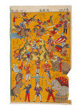 Big Circus  Japanese Print Showing Circus Performers Engaged in Activities