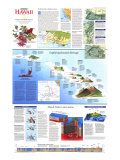 1995 Rediscovering Hawaii Map