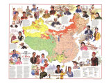 1980 Peoples of China Map