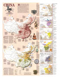 China Map 1991 Side 2