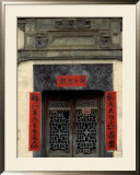 Huizhou-styled House with Wood Gate and Calligraphy Couplet  China