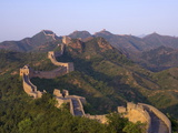 The Great Wall  Near Jing Hang Ling  Unesco World Heritage Site  Beijing  China