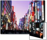 Shinjuku District  Tokyo  Japan
