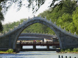 Steeply Arched Bridge on Lake Kunming at Yihe Yuan  Beijing  China