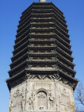 Tianningsi Temple Pagoda  Beijing  China