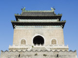 Bell Tower Originally Built in 1273 Marking the Center of the Mongol Empire  Beijing  China