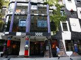Kunsthauswien by Architect Hundertwasser  Vienna  Austria  Europe